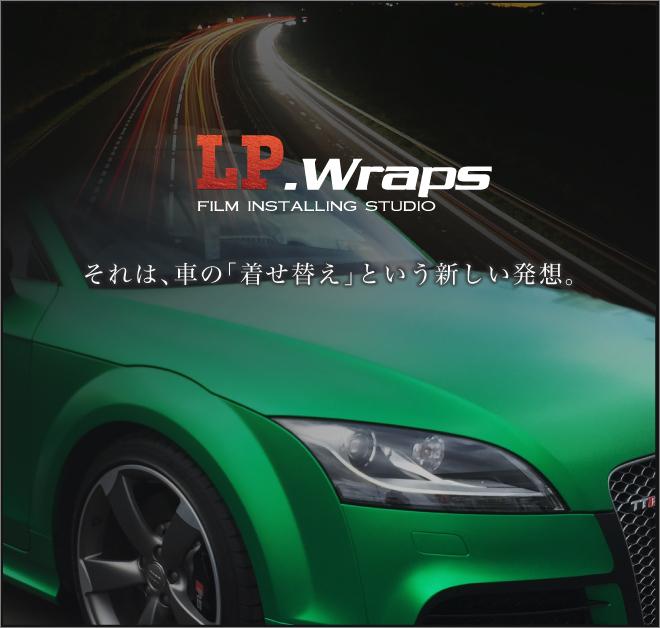 LP.Wraps